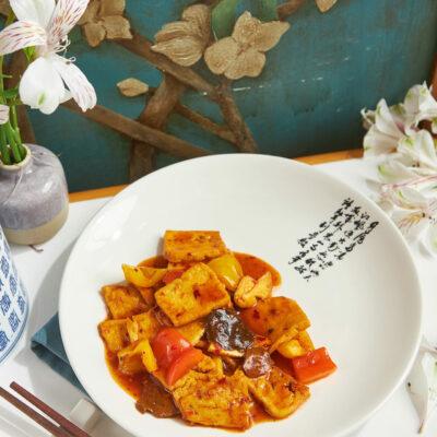 Тофу с шиитаки в жгучем чили